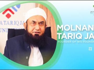Your Help can Bring Change | Molana Tariq Jamil Foundation