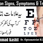 Low vision signs, symptoms and treatment