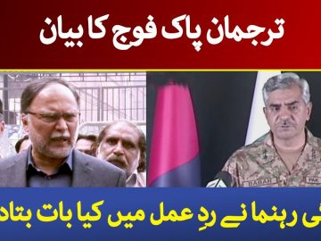 Ahsan Iqbal response on DG ISPR statement | Dawn News