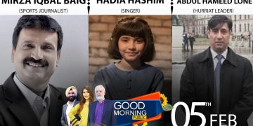 Good Morning with Public | 5 February 2021 |  Muneezay Moeen | Abdul Rauf | Harmeet Singh