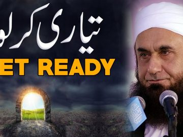 Get Ready | Tayari Kar Lo - Molana Tariq Jameel Latest Bayan 9 August 2020
