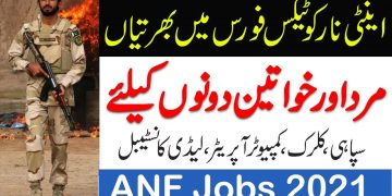 ANF Jobs 2021, Excise Taxation and Anti Narcotics Department  Jobs 2021
