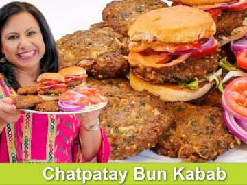 Kachay Keemay Ke Chatpatay Bun Kabab Recipe in Urdu Hindi - RKK