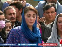 Maryam Nawaz talks to media
