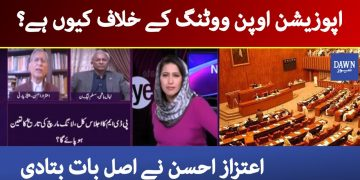 Aitzaz Ahsan Speaks out about game behind Senate elections | News eye | 3rd Feb 2021