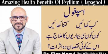 Amazing Health Benefits Of Psyllium