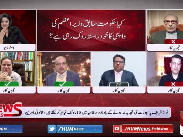Live: Program Views Makers | 15 Feb 2021 | Hum News
