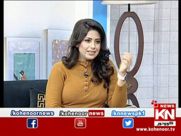 Good Morning With DR Ejaz Waris 16 February 2021 | Kohenoor News Pakistan