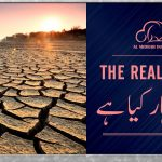 The Real Loser by Shaykh Atif Ahmed | Motivational Urdu Reminders