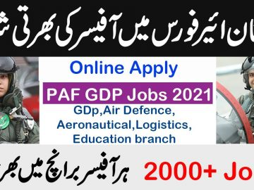 Join PAF As commission officer 2021,PAF GDP Jobs 2021, Airforce pilot jobs 2021