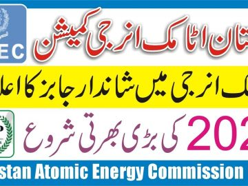 Pakistan Atomic Energy PAEC Jobs 2021 | New Jobs Atomic Energy Jobs in Pakistan | Govt Jobs PAEC Job
