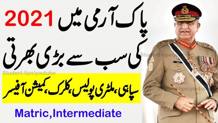 Join Pak Army jobs 2021, Pak Army soldier ,clerk , Military Police jobs 2021