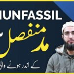 Madd Munfassil | Detached Madd | Ahkaam e Tajweed Classes | Qari Aqib | Urdu/Hindi