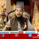 Istakhara 10 March 2021 | Kohenoor News Pakistan