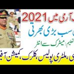 Join Pak Army Jobs Sipahi and Naib Khateeb | Govt Pak Army Soldier Jobs | Military Police Jobs 2021