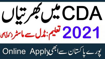 CDA JOBS 2021, New jobs in CDA, Capital Development authority jobs