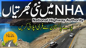 New jobs in NHA ,National highway authority jobs, NHA Jobs