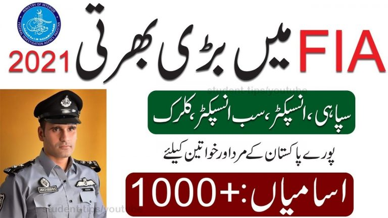 Latest Jobs in FIA 2021, Federal investigation jobs 2021, Full Details