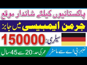 Germany Jobs | Germany Embassy Jobs For Pakistani | How To Apply Germany Immigration Jobs