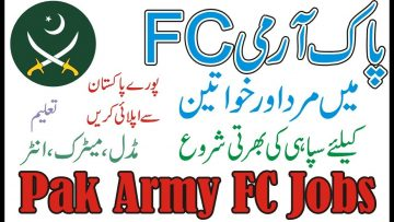 How To Apply Pakistan Army Jobs | FC Jobs 2021 | Frontier Corps Jobs | Govt Jobs | New Jobs | FC Job