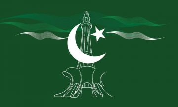 23rd March, Pakistan Resolution Day. 4