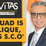Gravitas: Syed Akbaruddin speaks to WION