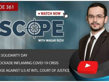 Scope with Waqar Rizvi | KASHMIR SOLIDARITY DAY | Episode 361 | Indus News