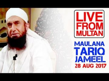 [LIVE] Maulana Tariq Jameel Latest Bayan 28 August 2017 from Multan | AJ Official