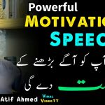 Powerful Motivational Speech | Motivational Session By Shaykh Atif Ahmed | Sheikh Atif Ahmed Speech