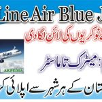 How To Get Air Blue Jobs Online Apply Male Female | Air Blue Jobs | Airports Jobs | Jobs in Pakistan