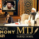 MTJ Brand Opening Ceremony 3 April 2021 | Exclusive Opening