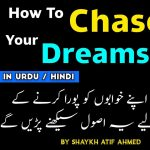 How To Chase Your Dreams | Motivational Session By Shaykh Atif Ahmed |Sheikh Atif Ahmed Motivational