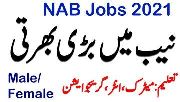 New jobs in NAB , NAB JOBS 2021, APPLY ONLINE