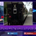 Live: Program Breaking Point with Malick   26 Dec 2020   Hum News