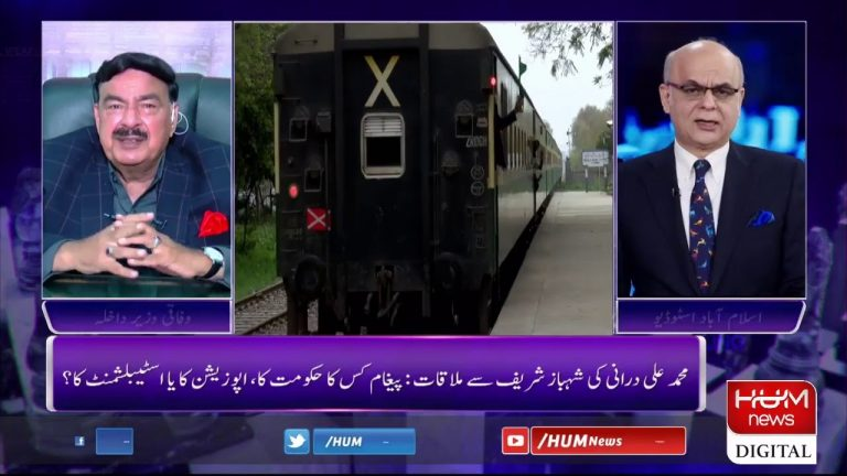 Live: Program Breaking Point with Malick | 26 Dec 2020 | Hum News