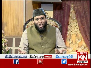 Istakhara 26 February 2021 | Kohenoor News Pakistan