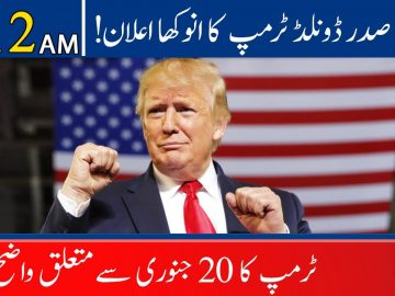 Donald Trump's Another Unique Announcement | Headlines | 12:00 AM | 09 January 2021 | 92NewsHD