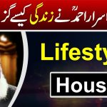 Lifestyle Of Dr Israr Ahmed - How Dr Israr Ahmed Spent His Life? - Heart Touching Bayan
