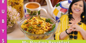 My Daily Routine Breakfast Light & Healthy Chewar Recipe in Urdu Hindi - RKK