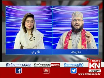 Kohenoor@9 With Dr Nabiha Ali Khan 26 March 2021 | Kohenoor News Pakistan