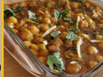 Chikar cholay, Lahori chikar cholay - chickpeas - Chikar cholay recipe Pakistani (Ramadan Recipe)