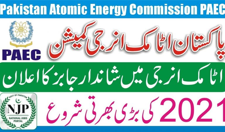 Pakistan Atomic Energy Commission Jobs | PAEC Job | New Jobs 2021 | How To Apply Atomic Energy Jobs