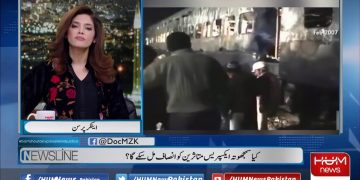 Live: Program Newsline with Maria Zulfiqar | 21 Feb 2021 | Hum News