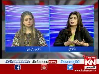 Kohenoor@9 With Dr Nabiha Ali Khan 02 March 2021 | Kohenoor News Pakistan