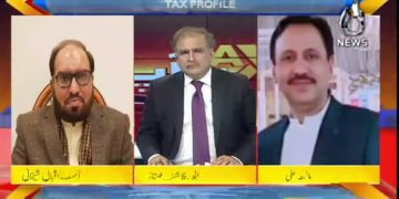 Tax Aur Aap | 22nd March 2021 | TAX PROFILE | Aaj News