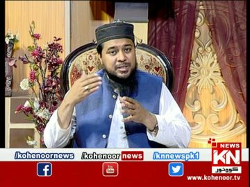 Istakhara 01 April 2021 | Kohenoor News Pakistan