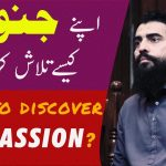 How to Discover your Passion | Motivational Session by Shaykh Atif Ahmed