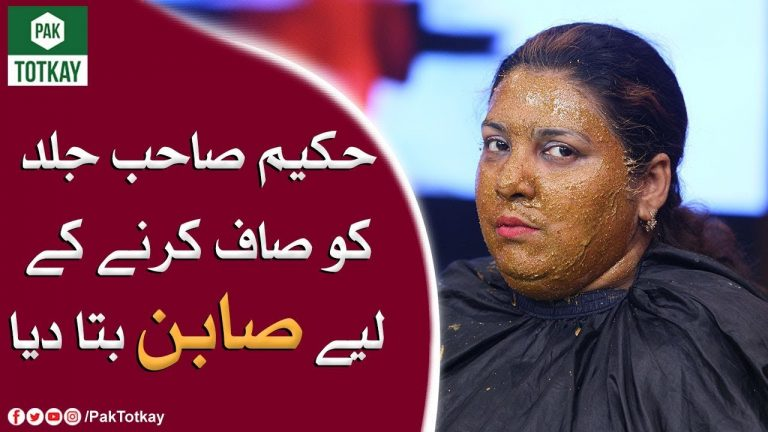 How to make Skin Whitening Fairness soap for face   Pak Totkay