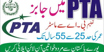 Pakistan Telecommunication Authority | PTA Jobs | Govt Jobs 2021 | Telecommunication Jobs