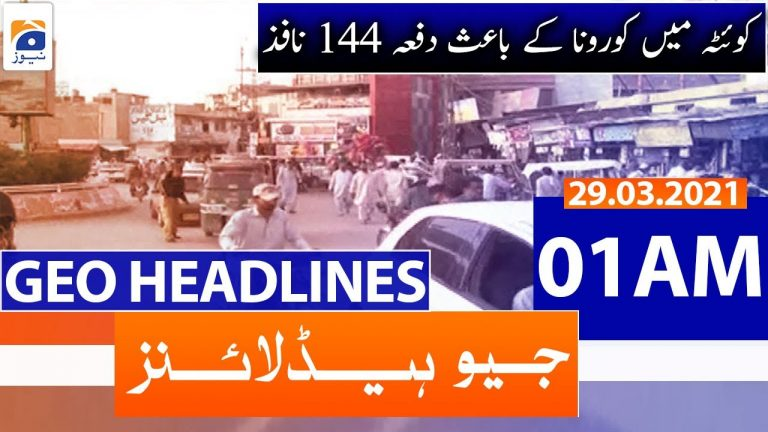 Geo Headlines 01 AM | 29th March 2021